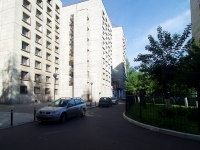 Набережные Челны, Вахитова проспект, дом 11Б. общежитие