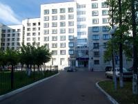 Набережные Челны, Вахитова проспект, дом 11В. общежитие
