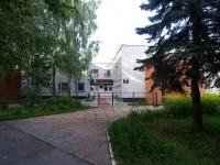 Набережные Челны, Вахитова пр-кт, дом 12