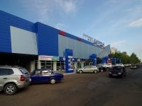 """Набережные Челны, Вахитова проспект, дом 14. торговый центр """"Капитан"""""""