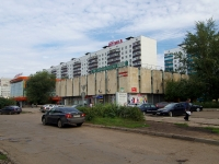 Naberezhnye Chelny, Vakhitov avenue, house 20. multi-purpose building