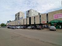 Naberezhnye Chelny, Vakhitov avenue, 房屋 24. 商店