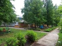 Naberezhnye Chelny, 幼儿园 №38, Аленький цветочек, Vakhitov avenue, 房屋 29