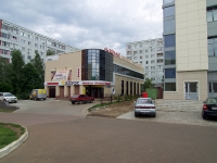 neighbour house: avenue. Vakhitov, house 34Б. store