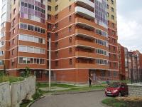 Naberezhnye Chelny, Vakhitov avenue, 房屋 36А. 公寓楼