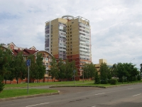 neighbour house: avenue. Vakhitov, house 36А. Apartment house