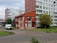 neighbour house: avenue. Vakhitov, house 40А. store