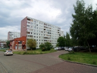 Naberezhnye Chelny, Vakhitov avenue, house 40. Apartment house