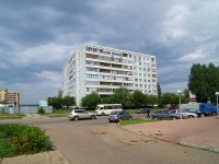 Naberezhnye Chelny, Vakhitov avenue, house 46/93. Apartment house