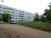 Naberezhnye Chelny, Vakhitov avenue, house 50. Apartment house