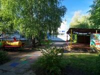 Naberezhnye Chelny, 幼儿园 №8, Зоренька, Yashlek Ave, 房屋 1