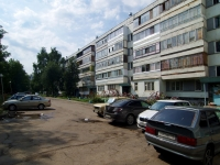 neighbour house: Ave. Yashlek, house 11. Apartment house