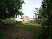 Набережные Челны, Яшьлек проспект, дом 19. детский сад №54, Искорка