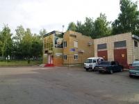 Набережные Челны, Яшьлек проспект, дом 21А. многофункциональное здание