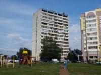 Набережные Челны, Яшьлек проспект, дом 25. многоквартирный дом