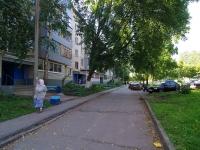 Набережные Челны, улица Гвардейская, дом 1. многоквартирный дом