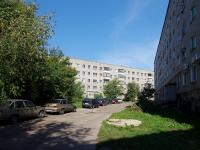 Naberezhnye Chelny, Gvardeyskaya st, 房屋 5. 公寓楼