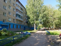 Naberezhnye Chelny, Gvardeyskaya st, house 9. Apartment house