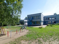 neighbour house: st. Gvardeyskaya, house 11. nursery school №3, Эллюки