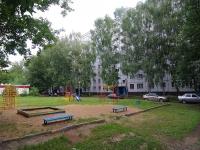 Naberezhnye Chelny, Yunykh Lenintsev blvd, 房屋 1. 公寓楼