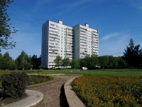 Naberezhnye Chelny, Yunykh Lenintsev blvd, house 2. Apartment house