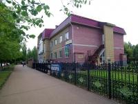 Набережные Челны, Юных Ленинцев бульвар, дом 3А. многофункциональное здание