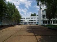 Набережные Челны, Юных Ленинцев бульвар, дом 7. школа №28