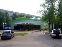 Набережные Челны, Юных Ленинцев бульвар, дом 15 с.2. магазин