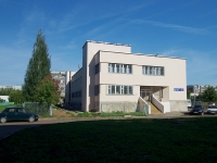 Naberezhnye Chelny, school of art №7, Avtomobilestroiteley Blvd, house 11