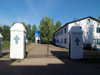 neighbour house: st. Grin, house 4Б. church