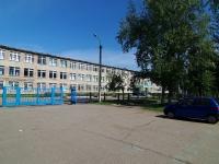 Naberezhnye Chelny, school №9, Grin st, house 8/2