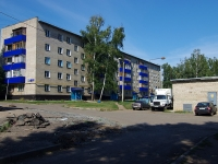Naberezhnye Chelny, Grin st, house 11. Apartment house