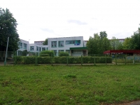 neighbour house: Blvd. Berdakh, house 2. nursery school №31, Красная шапочка