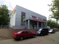 Набережные Челны, улица 28-й комплекс, дом 2А/2. магазин
