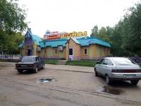 Naberezhnye Chelny, st 28th complex, house 2А. store