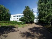 Набережные Челны, Главмосстроевцев бульвар, дом 2. гимназия №26