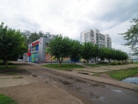"Naberezhnye Chelny, shopping center ""Камилла"", Glavmosstroevtsev Blvd, house 5"