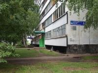 Naberezhnye Chelny, Glavmosstroevtsev Blvd, house 6. Apartment house