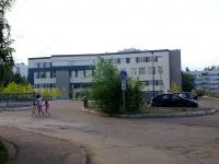 Набережные Челны, Шишкинский бульвар, дом 1. жилищно-комунальная контора
