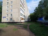 Набережные Челны, Шишкинский бульвар, дом 4. многоквартирный дом