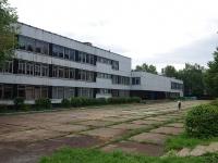 Набережные Челны, Шишкинский бульвар, дом 9. школа №19