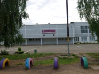 Набережные Челны, гимназия №77, Шишкинский бульвар, дом 11