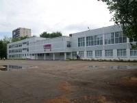 Набережные Челны, Шишкинский бульвар, дом 11. гимназия №77