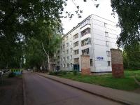 Набережные Челны, Шишкинский бульвар, дом 18. многоквартирный дом