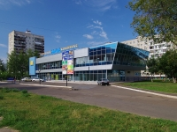 "neighbour house: Blvd. Shishkinsky, house 19. shopping center ""Кама"""