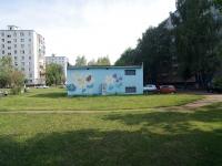 Набережные Челны, Шишкинский бульвар. хозяйственный корпус