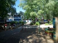 Набережные Челны, Строителей бульвар, дом 2. детский сад №33, Колобок
