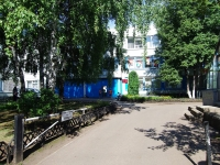 Набережные Челны, Школьный б-р, дом 2