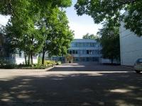 Набережные Челны, Школьный бульвар, дом 2. спортивная школа №12