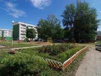 Набережные Челны, Романтиков бульвар, дом 1. многоквартирный дом